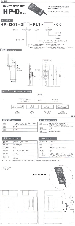 HP-D.jpg